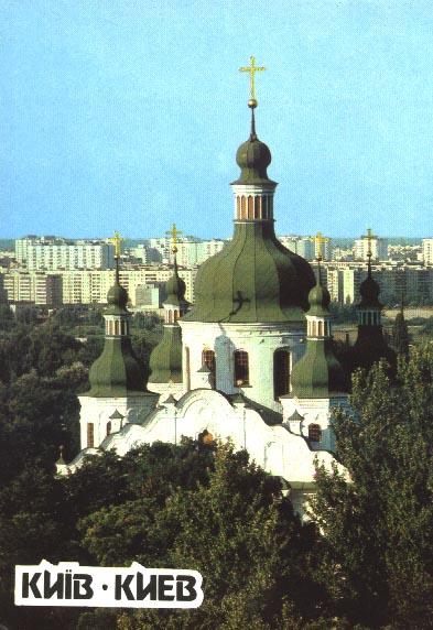 Kyiv Marriage Agency Kiev Ukraine 28